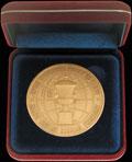 Медаль Кубка президента России по самбо