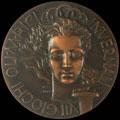 Памятная медаль участника VII Зимних Олимпийских игр в Кортина-д'Ампеццо