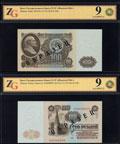 Государственный казначейский билет СССР 100 рублей 1961 г.