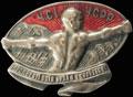 Знак Красного Спортинтерна Украинской ССР