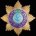 Орден Благородной Бухары