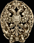 Знак об окончании Офицерского класса Морского кадетского корпуса или Академического курса морских наук