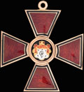 Знак ордена равноапостольного князя Владимира III степени