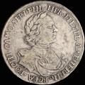 Рубль 1718 г.
