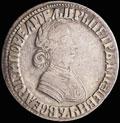 <i>Москва.</i> Полтина 1704 г.