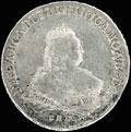 Рубль 1752 г.