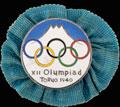 Памятный знак XII Олимпиады в Токио
