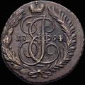 <i>Пермь.</i> <b>2 копейки 1794 г.</b>