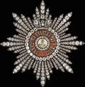 Звезда ордена Святого Александра Невского с «бриллиантами»