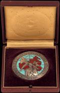 Медаль участника Первой спартакиады дружественных армий