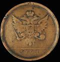 «С вензелем Екатерины II и государственным гербом («для чукчей»)