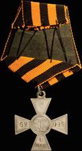 Знак отличия военного ордена Святого Георгия IV степени № 62085
