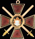 Знак ордена Святого равноапостольного князя Владимира II степени с мечами