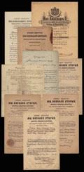 Архив наградных и личных документов Сапожникова Ивана Дмитриевича и членов его семьи