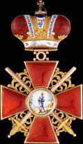Знак ордена Святой Анны I степени с короной и мечами
