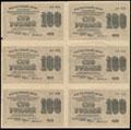 Расчетные знаки РСФСР. 100 рублей образца 1919 г.