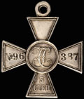 Георгиевский крест III степени № 96387