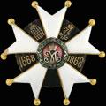 <b>Знак 2-го Лейб-драгунского Псковского Ее Величества Государыни Императрицы Марии Федоровны полка</b>