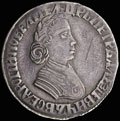 Полтина 1704 г.