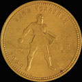 Червонец 1923 г.