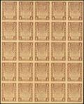 Расчетный знак РСФСР 1 рубль без указания даты (1 выпуск 1919 г.)