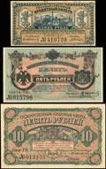 Временное Правительство Дальнего Востока (Медведев). Лот из трех государственных кредитных билетов 1920 г.: