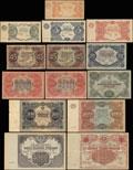 Государственный денежный знак РСФСР 1922 г. Лот из 14 шт.: