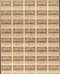 Казначейский знак 20 рублей 1917 г.