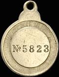 Знак отличия ордена Святой Анны № 5 823
