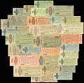 Временное российское правительство (адмирал Колчак). Лот из 36 5% краткосрочных обязательств Государственного казначейства 1919 г.: