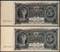 Государственный казначейский билет СССР 5 рублей 1925 г. Лот из двух шт.: