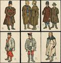 Серия почтовых карточек «Национальная одежда»: