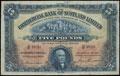 Шотландия. The Commercial bank of Scotland Ltd. 5 фунтов 1943 г.