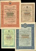 Полный набор образцов облигаций второго Государственного 8 % внутреннего заема 1926 г.: