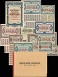 Лот из 12 облигаций Государственного внутреннего займа второй пятилетки (выпуск четвертого года) 1936 г.: