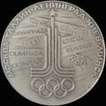 «Олимпиада-80. Киев – город олимпийского футбола»