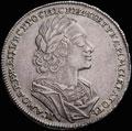 <b>Рубль 1723 г.</b>