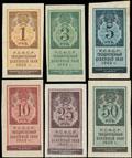 Государственный денежный знак РСФСР 1922 г. Лот из 6 шт.: