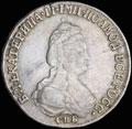 Полуполтинник 1795 г.