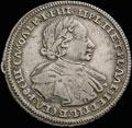 <b>Полтина 1720 г.</b>