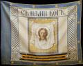 Георгиевское юбилейное знамя 126-го Рыльского пехотного полка