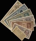 Центральный эмиссионный банк Украины. Лот из 7 бон 1942 г.