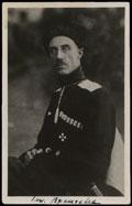 Фотооткрытка с портретом генерала П.Н.Врангеля