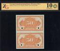Государственный казначейский билет 50 копеек 1919 г.