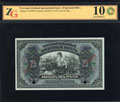 Государственный кредитный билет 25 рублей 1918 г.