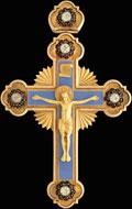 Наградной крест священнослужителя