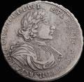 <b>Полтина 1719 г.</b>