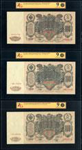 Лот из трех Государственных кредитных билетов 100 рублей 1910 г.: