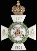 Знак об окончании Константиновского артиллерийского училища в Санкт-Петербурге