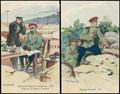 Лот из двух открыток серии «Русская армия»: